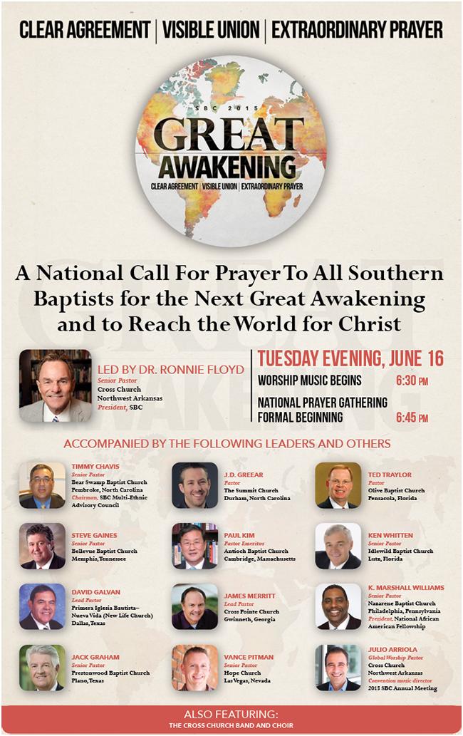 Convention2015-TuesdayNight-Update